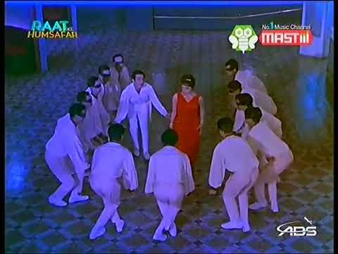 Hamdam Mere Maan Bhi Jao Kehna Mere Rafi Film Mere Sanam Youtube Mp3 Song Download Songs Mp3 Song