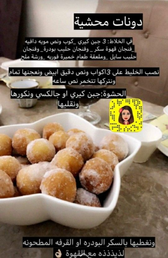 Pin By Om Fro7 On وصفات طبخ Save Food Yummy Food Dessert Cookout Food