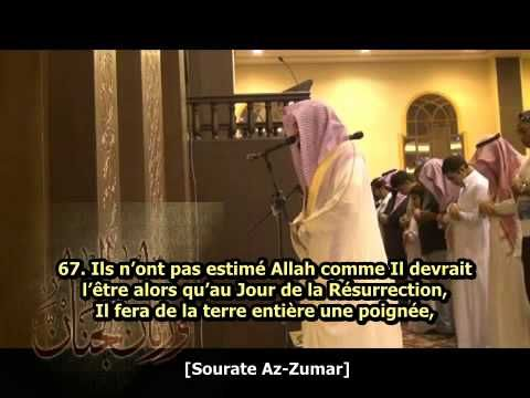 Emouvant Sourate Az Zumar 49 75 Nasser Al Qatami ناصر القطامي س