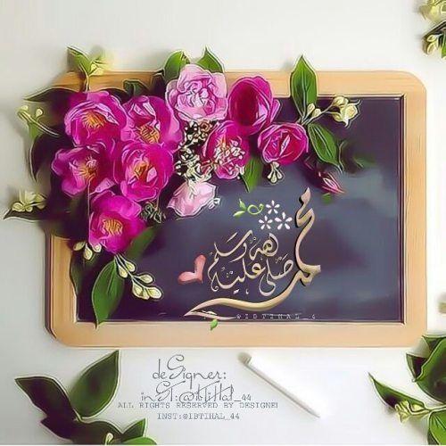 كلمة On Twitter Night Wishes Good Night Messages Islamic Wallpaper