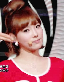101107 #femaleidolsedit#taeyeon#snsd#girls generation#my gif