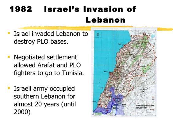 Image result for israel invaded lebanon