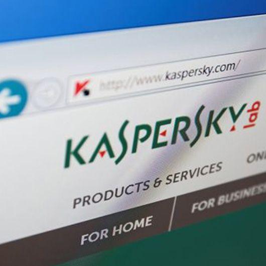 e8ee41e4febf86e76eaa4a5febe9dd80 - Does Kaspersky Total Security Have Vpn