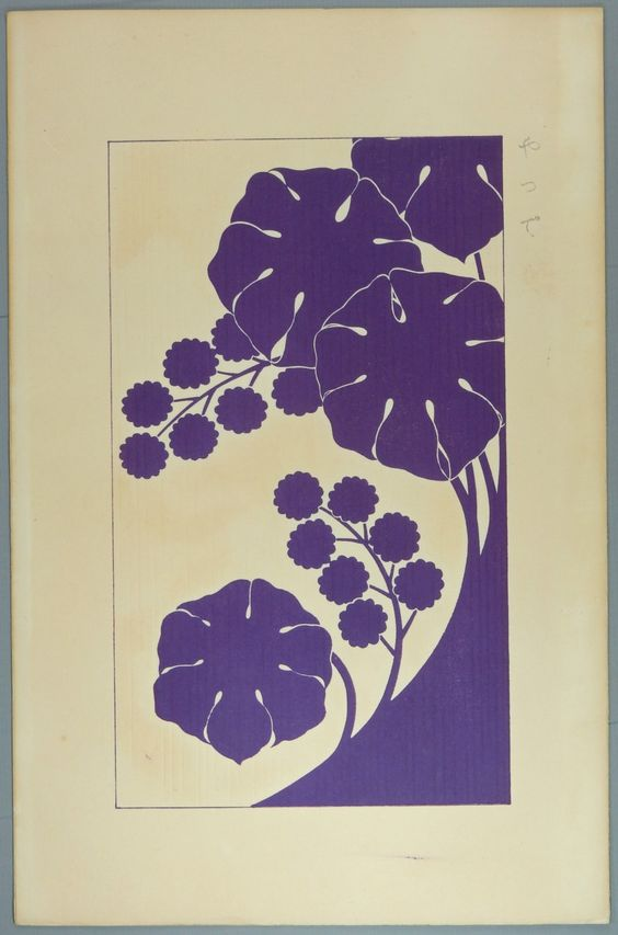 "Original japanese antique woodcut print Kawarazaki Kodo ""Japanese Aralia"""