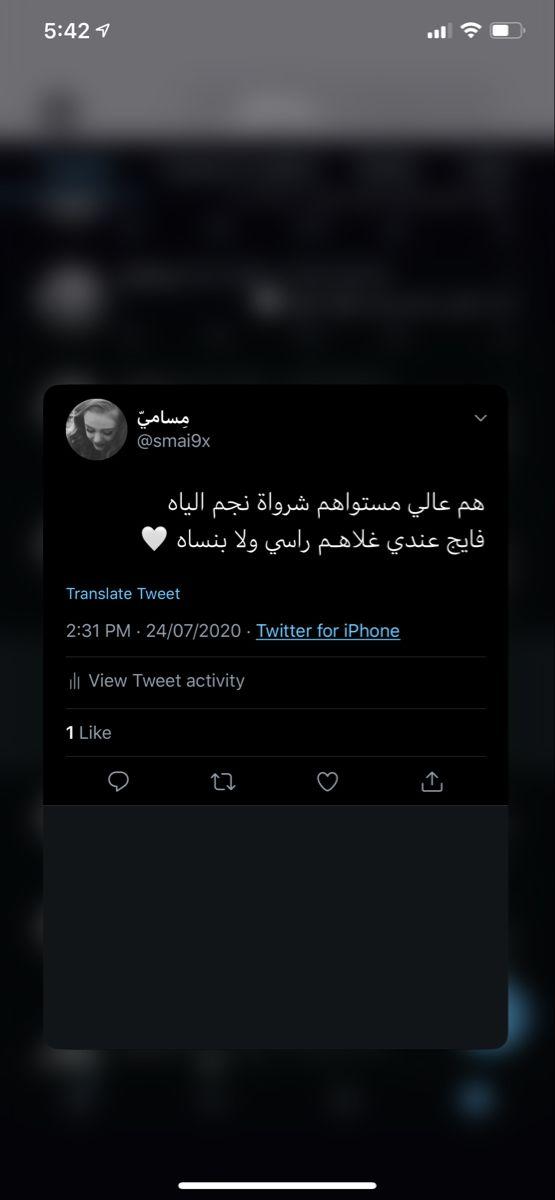 Twitter Smai9x Qoutes Twitter Ads