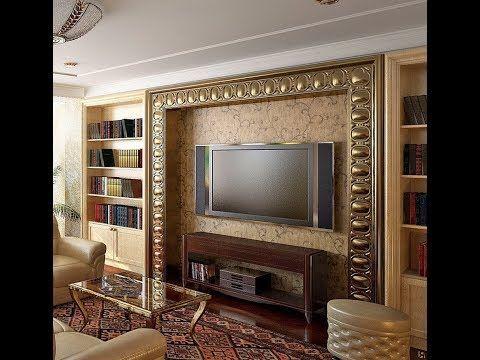 ديكورات خشب تعد الأن من أحدث أنواع الديكورات والتي أصبحت مجال واسع من الأشكال والتصميمات المختلفة والتي تنا Classic Dining Room Holiday Room Modern Dining Room