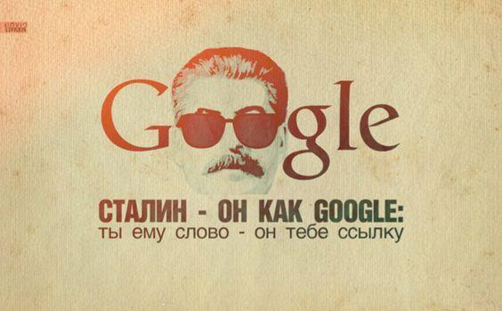 "Google - Amazing ""Stalin Terror"" Posters by Nox13"