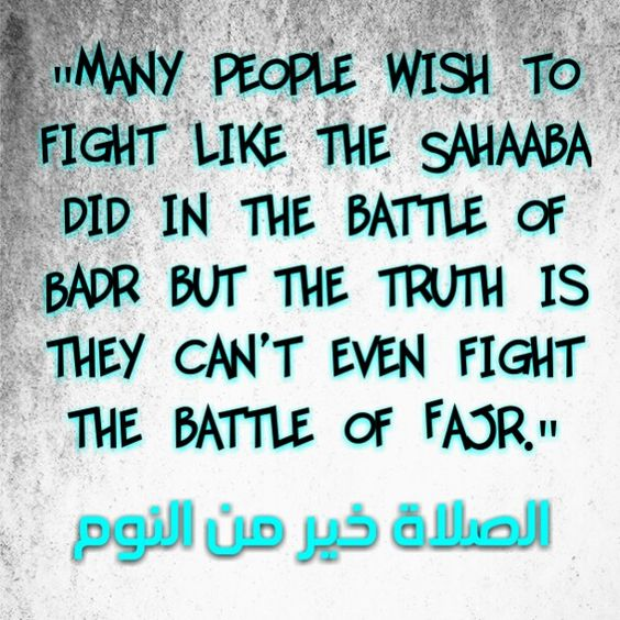 Image result for sahaba quotes