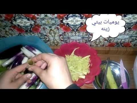 Pin On اكلات مصرية وعربية متنوعة
