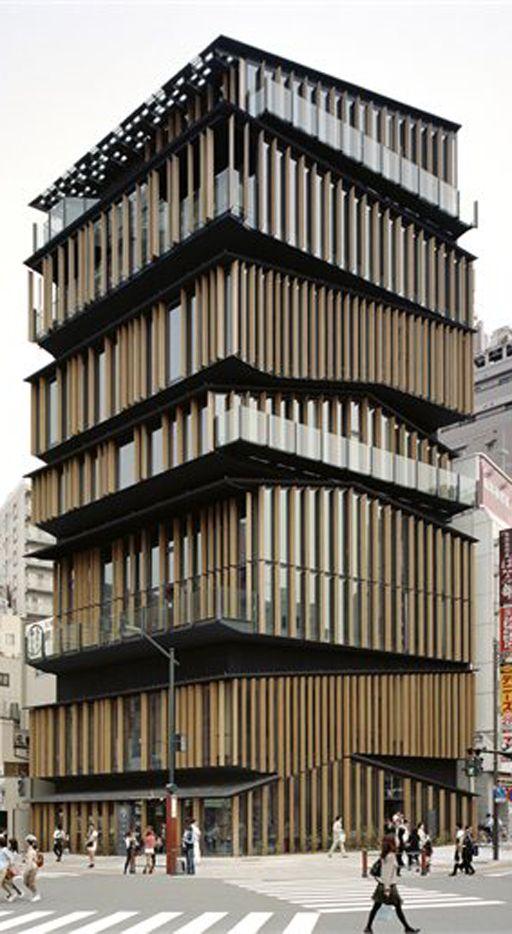 Asakusa Culture Tourist Information Center by Kengo Kuma & Associates #architecture #japan #tokyo Original el uso de que supongo es madera, tiene un aire muy modernista