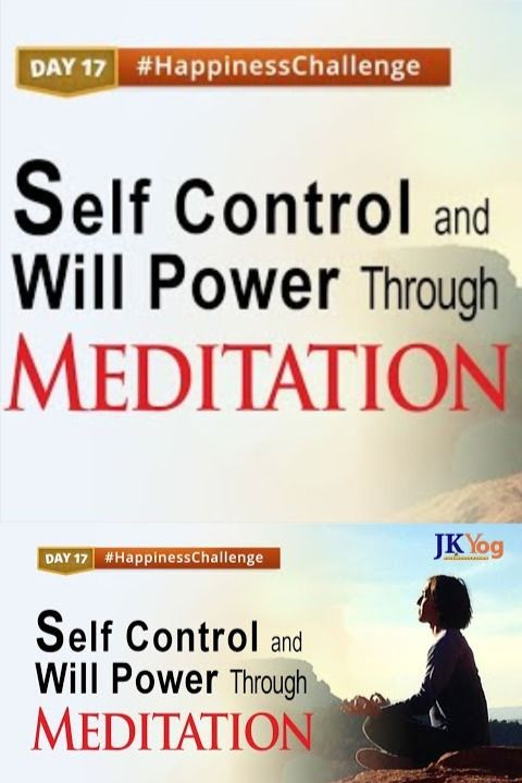 Self Control And Will Power Through Meditation Swami Mukundananda In 2020 Motivational Quotes For Women Peace Quotes Self Improvement Quotes