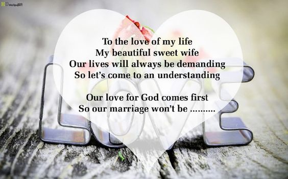 Valentines Day Quotes For Wife Cool Valentine Day Quotes For Wifehappy Valentineu0027S Day To My