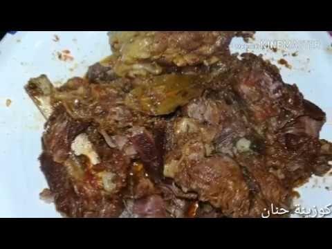 لحم محمر فالكوكوت طنجرة الظغط على طريقتي يطيب محمر وزبدة والبنة عظيمة بمكونات رائعة وصفات جزائرية Youtube Food Meat Beef