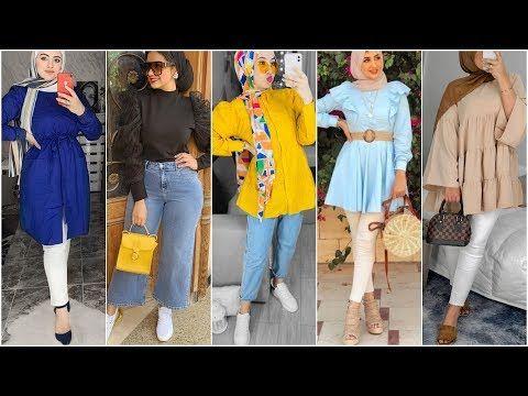 بلوزات للعيد 2020 للبنات بلوزات صيف 2020 اجمل تنسيقات ملابس محجبات عيد الفطر 2020 2 Youtube Fashion Capri Pants Pants