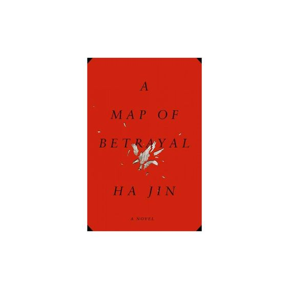 A Map of Betrayal (Hardcover)
