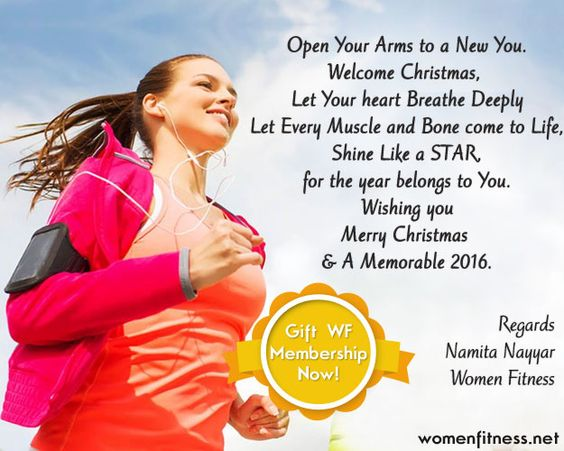 Women Fitness wishes Merry Christmas and A Memorable Year 2016