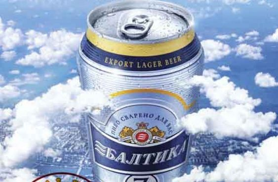 Bia Baltika 7 5% - Lon 900ml - Bia Nhập Khẩu
