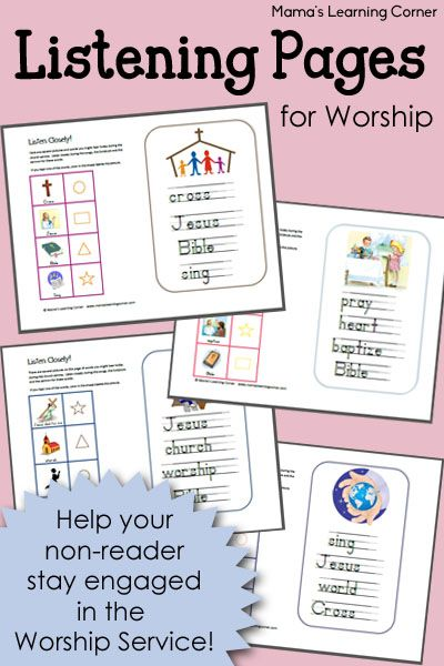 Essay on service is worship