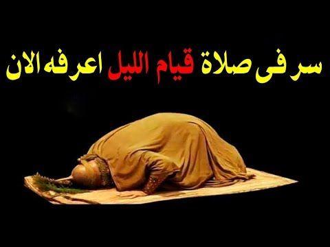 Youtube Youtube Santee Quran