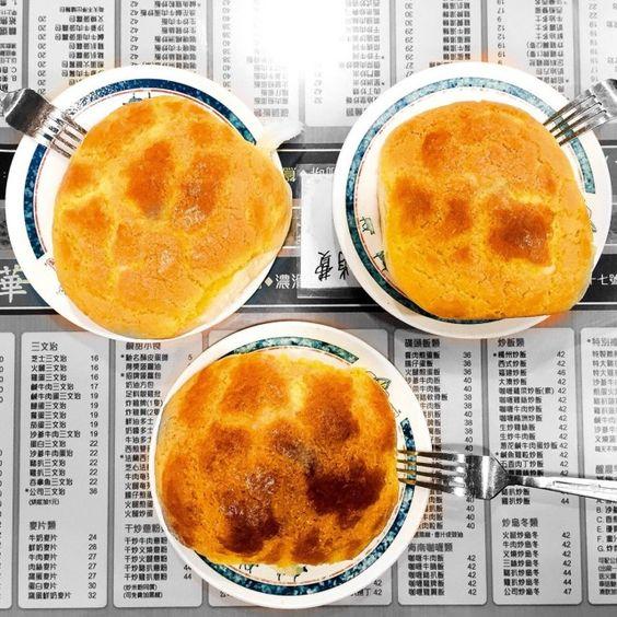 Pineapple bun - Kam Wah Cafe - Prince Edward - Hong Kong