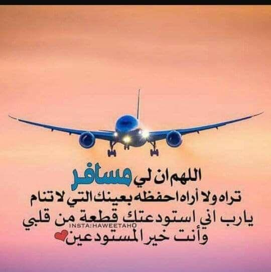 آمين يارب Arabic Calligraphy Calligraphy