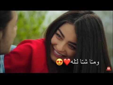احلى مقاطع حب قصيره حالات رومانسية اغاني حب حالات