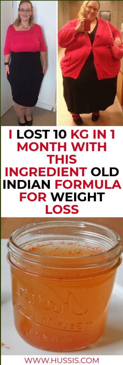 Apple Cider Vinegar is a natural gift and contains ton of benefits in itself. I can be effective for high blood pressure patients and if you want to lose weight you probably need apple cider vinegar as it can melt down the extra fat in your skin. #weightloss #weightlossdiet