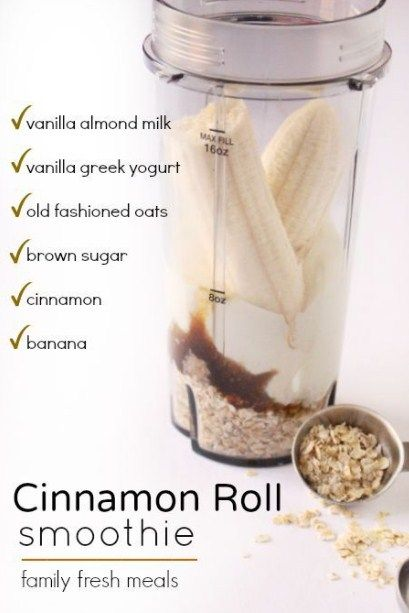 Fresh-baked cinnamon roll, crammed into a glass