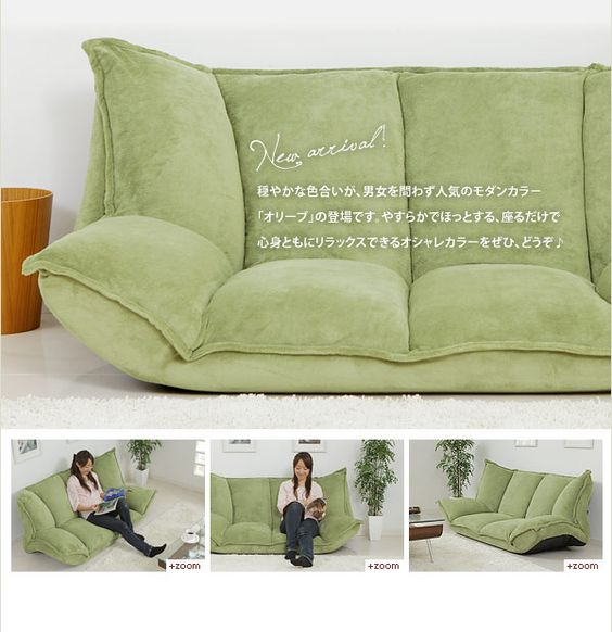 Japanese products bed sofa and two two on pinterest for Sofa bed japan