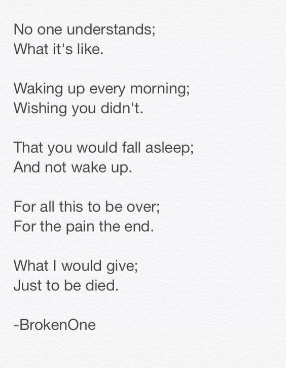 What's the message of this poem?