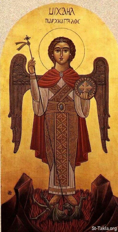 ArchyAngle Mikhail | Archangel Michael