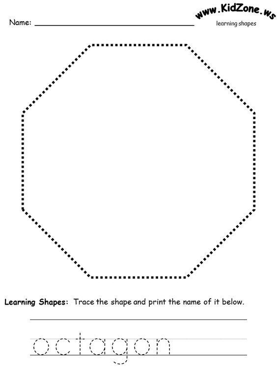 shapes recognition practice worksheet letter o pinterest gardens shape and worksheets. Black Bedroom Furniture Sets. Home Design Ideas