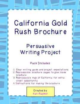 California essay