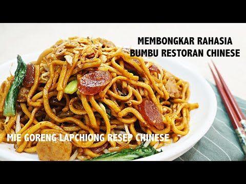 Rahasia Cara Membuat Mie Goreng Babi Lapchiong. Resep Restoran