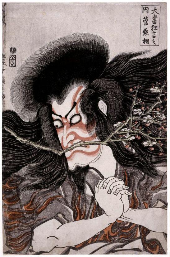 "Actor Ichikawa Danjuro VII as Kan Shojo, from the series ""Great Hit Plays / Oatari kyogen no uchi"", 1814 by Utagawa Kunisada, also known as Utagawa Toyokuni III"