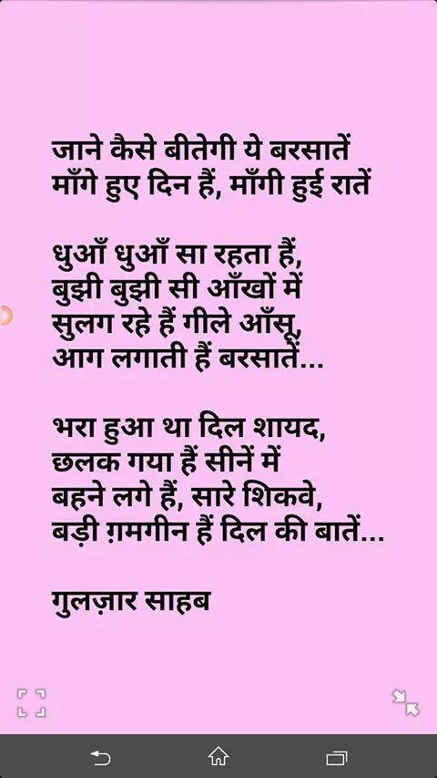स्वागतम शुभ स्वागतम - YouTube | Hindi Prose ...