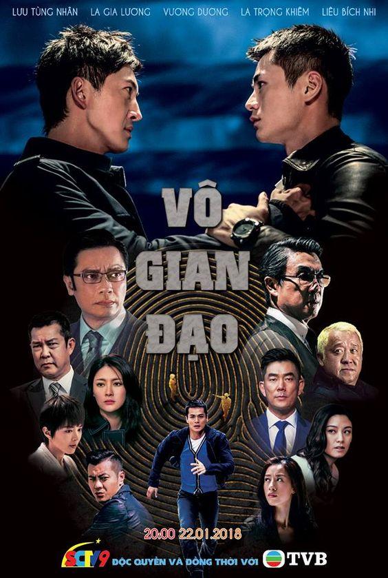 Phim Vô Gian Đạo