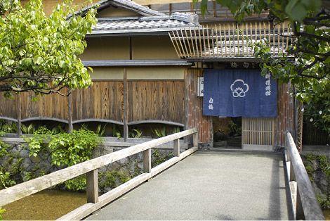 Kyoto cuisine & inn Shiraume Ryokan