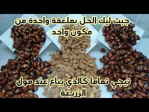 زبدة الفول السوداني بمكون واحد فقط وبأقل تكاليف زاكي Food Creative Food Peanut Butter