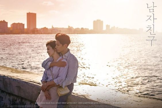 """Park Bo Gum And Song Hye Kyo Share A Sentimental Hug In New """"Encounter"""" Poster"""