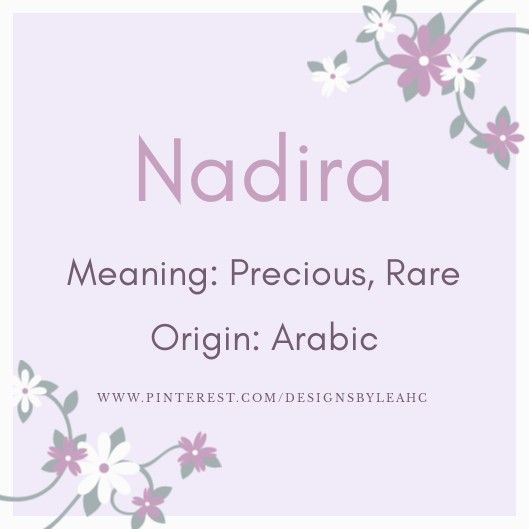 Nadira Arabic Baby Girl Names Girl Names With Meaning Unique Girl Names