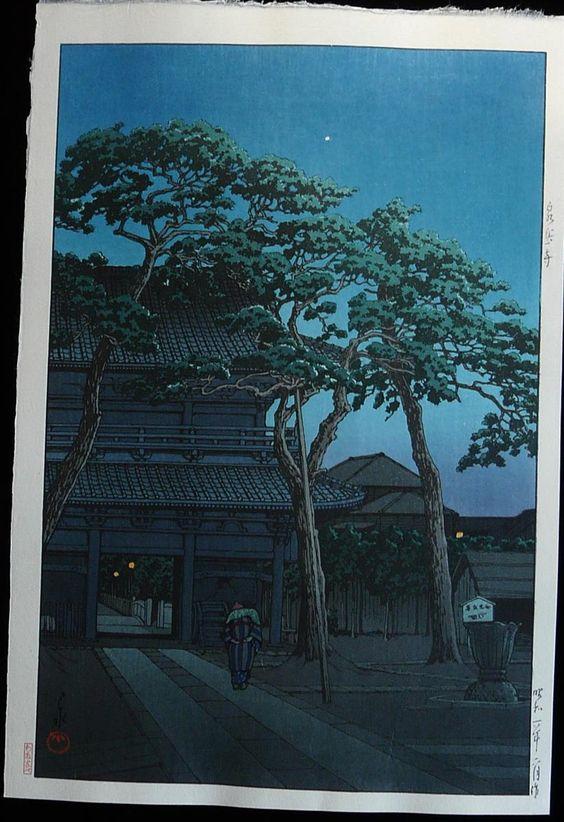 Hayama, Iyo, 1934 by Hasui Kawase. Shin-hanga. landscape