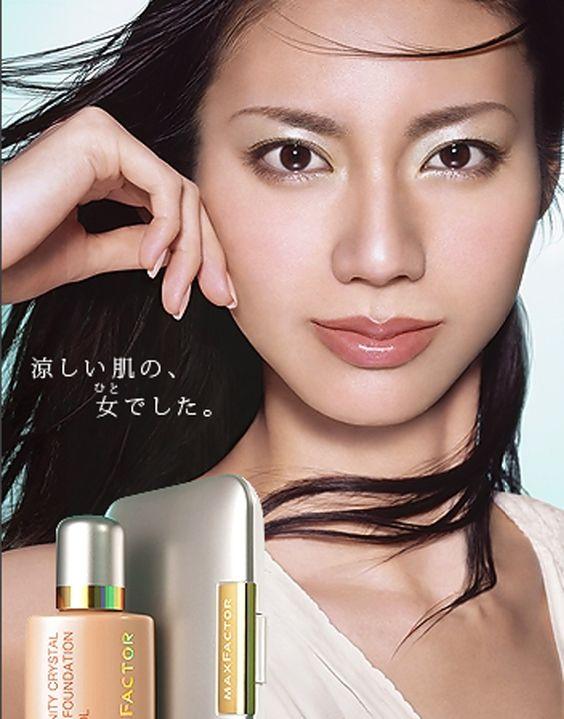 松下奈緒の化粧品