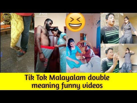 Double Meaning And Funny Videos Malayalam Comedy Tik Tok Malayalam Youtube First Youtube Video Ideas Double Meaning Funny Gif