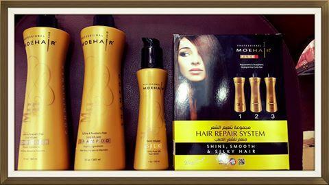 بروتين موهير صيدلية النهدي Hair Repair System Hair Repair Repair