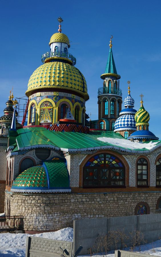 The Temple of All Religions in Kazan, Russia.