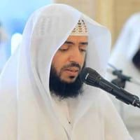surah Al-Ma'idah  in the voice of Wadih Al Yamani