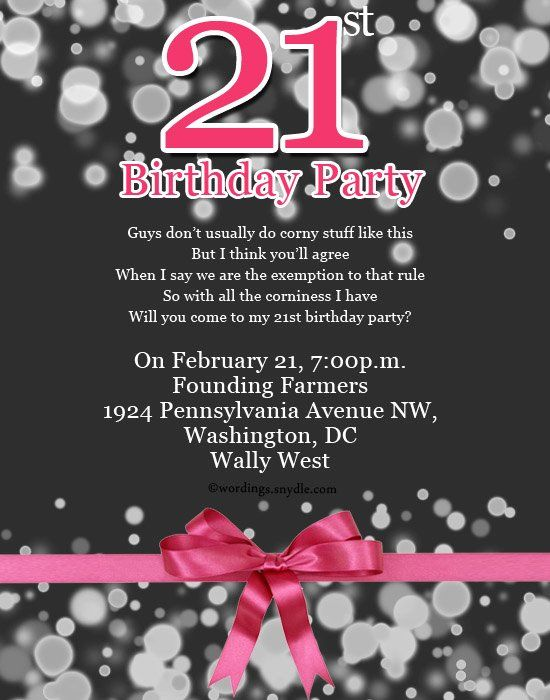 Invitation To My Birthday Party Best Of 21st Birthday Party Invitation Wording Birthday Party Invitations Printable 21st Birthday Invitations Birthday Party 21