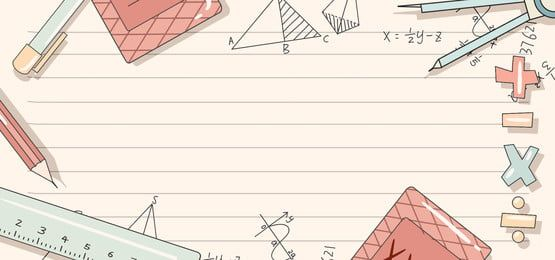 Cute Hand Drawn Style Mathematics Education Pink Background Mathematics Education Science Background Background Powerpoint Cool math backgrounds for powerpoint