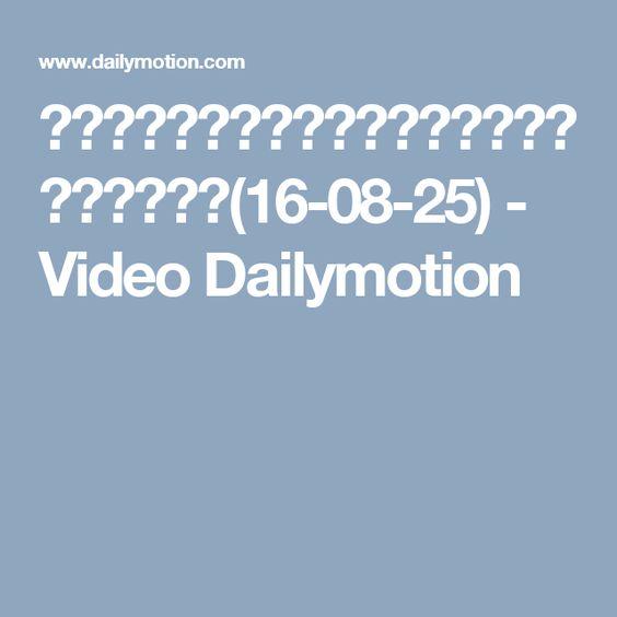 レスリング・伊調馨選手に国民栄誉賞を授与の方針(16-08-25) - Video Dailymotion